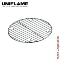 UNIFLAMEダッチオーブンスーパーディープに標準で付いているステンレス製の底網。 焦げ付きやすい...