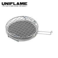小型クッカーと一緒に収納できる 丸型ミニロースター。 下のメッシュだけでも鍋の焦げ付きを抑える バー...