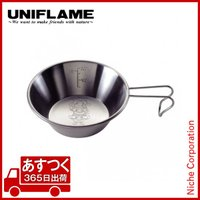 ユニフレーム UNIFLAME ダッチ3兄弟シェラカップ 300  [668108]UNIFLAME...