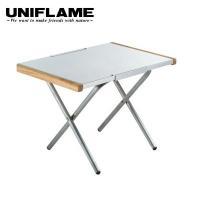 ステンレス天板ミニテーブル 特殊エンボス加工を施したステンレス製のテーブルトップは、熱にも、キズや汚...