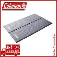 コールマン キャンパーインフレーターマット /Wセット  [2000026847]Coleman C...