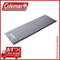 コールマン キャンパーインフレーターマットシングルII  [2000026848]Coleman C...