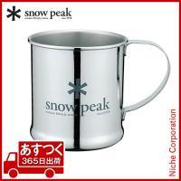 スノーピーク ステンレスマグカップ [E-010R] snow peak Stainless Ste...