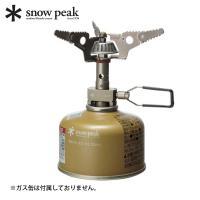 ギガパワーマイクロマックスウルトラライト [ GST-120R ] snow peak Gigapo...