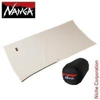 キャッシュレスポイント還元 ナンガ メリノウール 封筒型シュラフシーツ ホワイト  19LE-NA-021