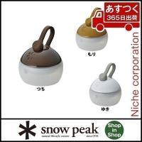 snow peak スノーピーク たねほおずき  ES-040R キャンプ用品