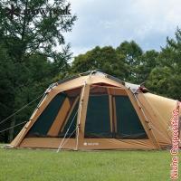 写真のテントは商品には含まれません。 2011年新製品のメッシュシェルターのオプションパーツとしてリ...
