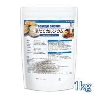 【ほたてカルシウム(貝殻焼成カルシウム)】 天然のホタテ(北海道産)を100%使用した食品添加物規格...