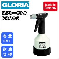 業務用 手動 噴霧器 スプレーボトル オイラー グロリア PRO プロ 05