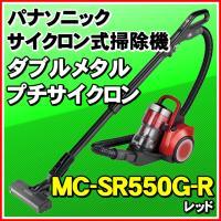 本体寸法(幅x高さx奥行) 238x290x327 mmMC-SR33Gの後継機種弊社では、価格コム...
