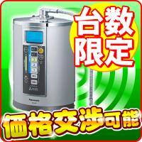 TK-HS90-S パナソニック 還元水素水生成器 電解しづらい水質でもしっかり電解し、水素をたっぷ...