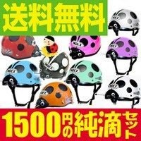 【正規品】子供用ヘルメット インラインスケート  ローラーブレード ローラースケート等にも