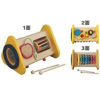楽器 音楽 木のおもちゃ 2歳 3歳 4歳 子供 クリスマス 誕生日プレゼント クリスマス プレゼン...