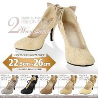 パンプス|ヒール|靴|シューズ|パーティー|カジュアル|デイリー|結婚式|二次会|ドレス|ワンピース...