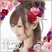 コサージュ 髪飾り 花 フラワー Uピン クリップ
