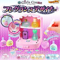 送料無料 誕生日 の ギフト プレゼント に 女性 男性 女の子に / 香りを組み合わせてオリジナル...