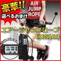誰でも簡単に出来る有酸素運動「なわとび」エアージャンプロープはこのなわとび運動がさらに手軽に、お家の...