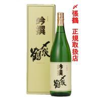 日本酒 〆張鶴 吟撰 1.8L(〆張鶴 正規取扱店)