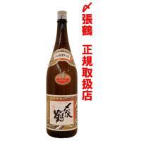 日本酒 〆張鶴 花 1.8L(〆張鶴 正規取扱店)