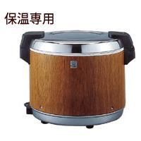 サイズ:43.5×35.8×27(cm) 重量:4.8kg 保温米飯容量:約4.0L(2升2合) 消...