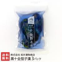 新潟名物 十全なす。100年を超える老舗がこだわり抜いた「十全茄子の浅漬」。新潟名産の十全なすは果皮...