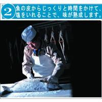塩引き鮭 辛塩4切 天然 新潟たけうち 原料 北海道産|niigatatakeuchi|03