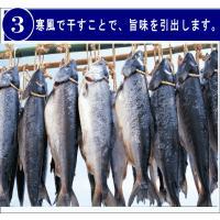 塩引き鮭 辛塩4切 天然 新潟たけうち 原料 北海道産|niigatatakeuchi|04