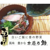 塩引き鮭 辛塩4切 天然 新潟たけうち 原料 北海道産|niigatatakeuchi|07