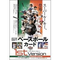 ■1ボックス20パック入。1パック10枚入。■  ★プロ野球トレカの定番BBMベースボールカード1s...