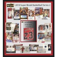 ■1ボックス、カード1〜2枚入。■  人気のスーパーブレイクバスケットボールに続編が登場! 高級版福...