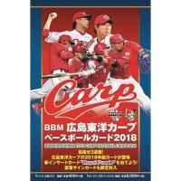 ■1ボックス20パック入。1パック6枚入。■  ☆3連覇を目指す広島東洋カープの2018年版カードが...