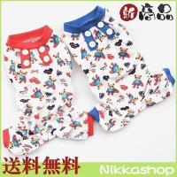 特徴 愛犬を優しく包み込む可愛いパジャマ  お部屋着としても、アウターと 組み合わせインナーとしても...