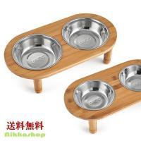 商品説明  特徴 竹製フードボウルスタンド 幼猫、小型犬の体への負担を和らげ、ラクな姿勢で 食事がで...