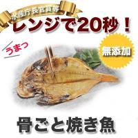 ■ 商品名 まるごとくん 金目鯛 20枚セット■ 内容量 20枚■ 原材料名 金目鯛(国内産)、食塩...