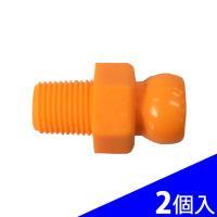 ・品番:82025 ・サイズ:1/4 ・ネジ径:PT1/8 ・入数:2個 ・材質:ポリアセタール樹脂...