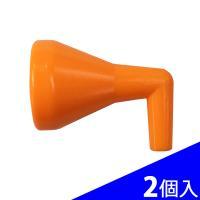 ・品番:82223 ・サイズ:1/4 ・口径:φ1/16 ・入数:2個 ・材質:ポリアセタール樹脂(...