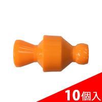 ・品番:82725(10) ・サイズ:1/4 ・入数:10個 ・材質:ポリアセタール樹脂(POM)