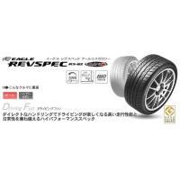 GY 195/50R16 REVSPEC RS02  正規品日本製  ホイールは含まれていません