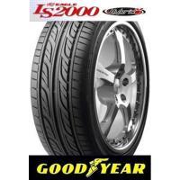 グッドイヤー 155/60R13 EAGLE LS2000  新品1本の価格です ホイールは含みませ...