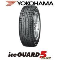 YOKOHAMA 195/65R15 アイスガード ファイブ プラス 新品1本の価格です  ホイール...