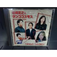 ■メーカー名:TaNgo RECORDS ■発売日: ■サイズ: ■品番:TAG−0001 ■ご注意...