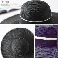 フリンジ つば広 ハット 即納 帽子 日よけ 日焼け防止 麦わら帽子 UV リボン ブラック 無地 ムジ シンプル レディース