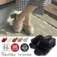 【即納/11月上旬頃】  夏新作 ファーサンダル  靴 もこもこ ファー サンダル ボリューム 楽ち...