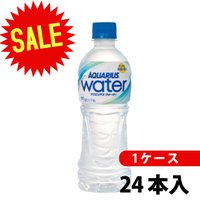●商品説明 スポーツドリンクの機能*をもった新しい水  純水使用、海塩由来のミネラル(ナトリウム)、...