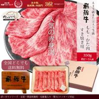 赤身肉のもも・かたはうまみが濃厚で、食べ応えがあり、噛むほど肉の味が楽しめます。  野菜・焼豆腐・飛...