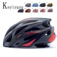 色選択できます!!!超軽量 大人用 自転車用ヘルメット  ☆サイズ:頭囲:S(52-55cm)/M(...