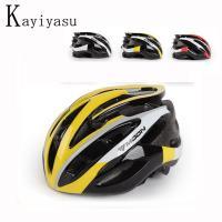 色選択できます!!!超軽量 大人用 自転車用ヘルメット  ☆サイズ:頭囲:L(58-61cm)/XL...