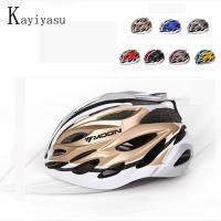 色選択できます!!!超軽量 大人用 自転車用ヘルメット  ☆サイズ:頭囲:M(55-58cm) L(...