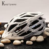 色選択できます!!!超軽量 大人用 自転車用ヘルメット  ☆サイズ:頭囲:M(55-58cm)/L(...
