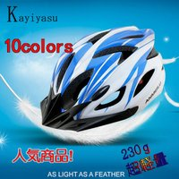 色選択できます!!!超軽量 大人用 自転車用ヘルメット  ☆サイズ:頭囲:54-62cm  ☆カラー...